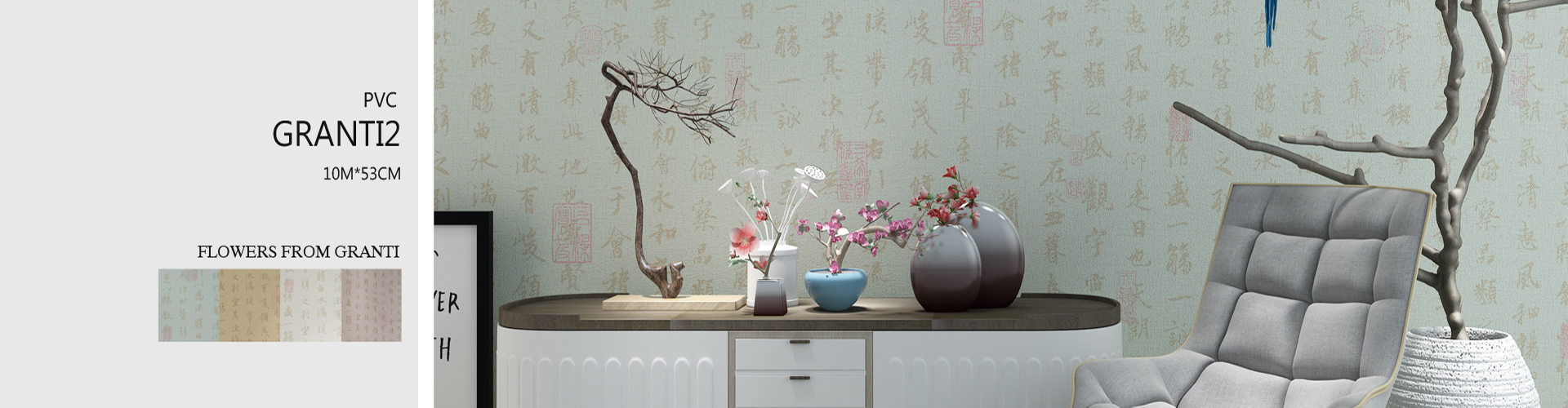 China Interior 3d Wallpaper